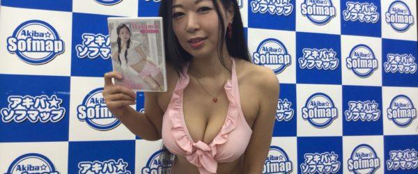 手話を操るコスプレイヤー・MasaminがファーストDVDを発売!