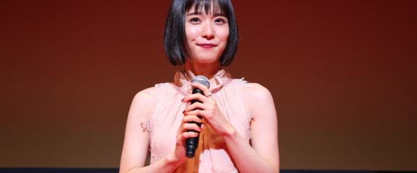 「万引き家族」女優・松岡茉優さん、東京国際映画祭にてアンバサダーとして登場