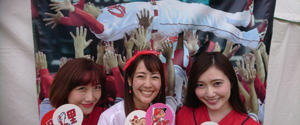カープ女子・うえむらちか「地元広島を盛り上げて行きたい」