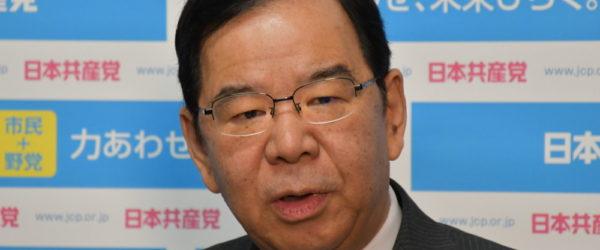 「2島返還で平和条約」は絶対やってはならない 日ロ首脳会談 志位和夫「日本共産党」委員長が会見