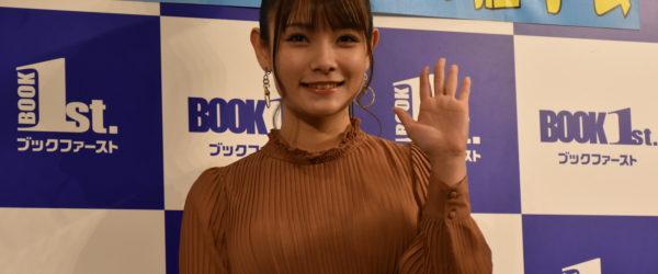 外岡えりかさん、菊地亜美さんの結婚に「私は予定はありませんが、優しい人が好き」