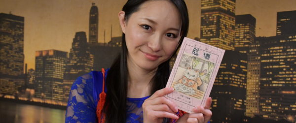 シオンの還暦パーティにて、ろう者のダンサー・高橋愛さんがパフォーマンス