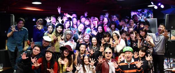 ハマック柳田★BIRTHDAY PARTY★ Reported by 武島芽衣子