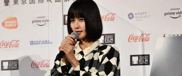 「東京国際映画祭で人生をまるごと救われた」 女優の橋本愛さんがアンバサダー就任