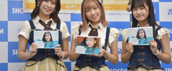 「ずぶ濡れSKE48発売記念イベント」が開催
