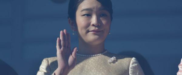 フィガロ紙が眞子内親王殿下の結婚を「亡命」と論評