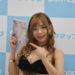 """優月心菜さん、DVD『どなたか""""ここなし""""の飼い方を教えてください』発売"""