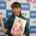 アイドル女子プロレスラー・滝川あずさが写真集を刊行 ママタレとアナウンサーを目指す
