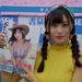 独身男性に朗報? カリスマセクシー女優・高橋しょう子、「結婚願望はまだない」